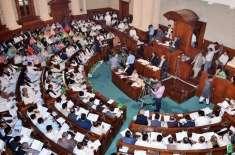 پنجاب اسمبلی کے اجلاس کا آغاز ہی شور شرابے سے ہوا