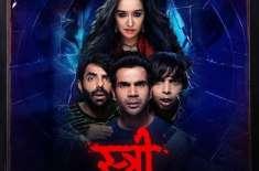 فلم سٹری نے بزنس میں ٹھگز آف ہندوستان اورریس 3 کو مات دے دی