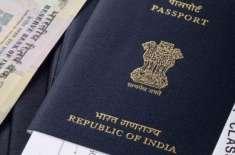 دہشت گردی میں ملوث بانی ایم کیو ایم الطاف حسین نے بھارت میں سیاسی پناہ ..