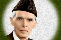 پاکستان کے لیے صدارتی طرزِ حکومت زیادہ موزوں ہو گا، محمد علی جناح