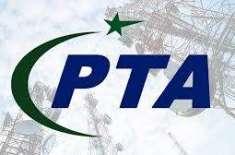 موبائل ٹریڈرز کے پی ٹی اے کے ساتھ مذاکرات کے لئے تین رکنی کمیٹی تشکیل