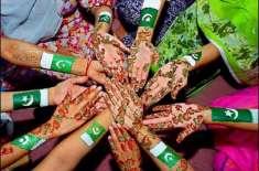 حکومت نے تمام پاور ڈسٹری بیوشن کمپنیوں کو کل جشن ۱ٓزادی پاکستان کے ..