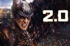 فلم ''2.0'' کا نیا پوسٹر جاری