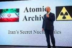 ایران کے جوہری راز چرانے کے لیے موساد کے ایجنٹوں کی خفیہ دراندازی کا ..