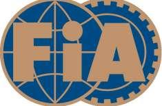 ایف آئی اے پنجاب سرکل کی کارروائی : فیصل آباد اور سرگودھا ڈویژن کے ..