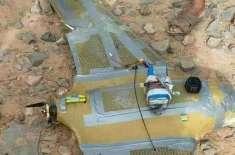 یمنی فوج نے صنعاء کے مشرق میں حوثیوں کا ڈرون طیارہ مار گرایا