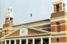 سپریم کورٹ نے معذور ٹیچر کی بحالی کے خلاف پنجاب حکومت کی اپیل پر سروس ..