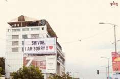 Man Puts Up 300 Billboards and Signs Overnight to Ask Girlfriend's Forgiveness