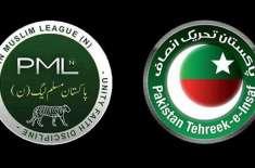مسلم لیگ ن اور تحریک انصاف نے پنجاب اسمبلی کے سپیکر و ڈپٹی سپیکر کیلئے ..