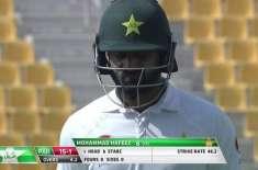 Day 2: Tea - Pakistan lead by 188 runs