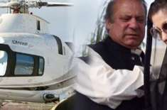 NAB planning to shift Nawaz and Maryam into 2 prisons, other then Adiala