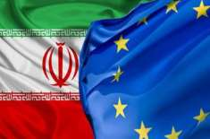 یورپ میں دہشت گردی کے لیے ایرانی حکومت کے ونگزقائم ہیں،اپوزیشن کا انکشاف