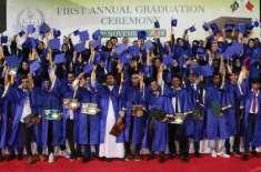 پاکستان سکول بحرین میں پہلی سالانہ گریجوہشن تقریب کا انعقاد