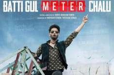 فلم ''بتی گل میٹر چالو'' کا 3 روز میں 23.26 کروڑ کا بزنس