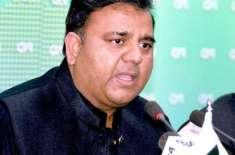 پاکستان تحریک انصاف کی حکومت کارکردگی کو بہتر بنانے کے لیے بیورو کریسی ..