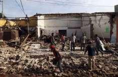 روس میں 6.5 شدت کے زلزے کے جھٹکے