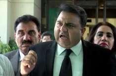زرداری صاحب وکلاء سے ملاقاتوں کو ترجیح دیں،چوہدری فواد حسین