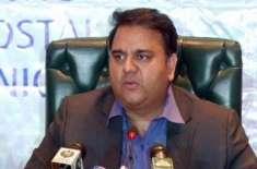 پاکستان میں پہلی بار صاف شفاف احتساب ہو رہا ہے'