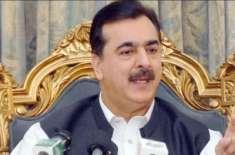 احتساب عدالت کا سابق وزیر اعظم یوسف رضا گیلانی کو 10لاکھ کے مچلکے جمع ..