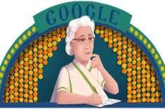عصمت چغتائی کے 107 ویں یوم پیدائش پر گوگل کا ڈوڈل کے ذریعہ اردوادیبہ ..