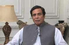 چوہدری پرویز الٰہی نے بطور رکن اسمبلی صدارتی انتخاب میں اپنا ووٹ کاسٹ ..
