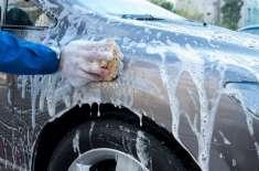 مکہ مکرمہ میں سڑکوں اور پبلک مقامات پر گاڑی دھونے پر پابندی عائد کر ..