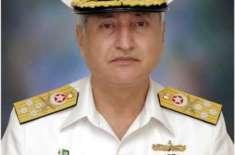 نیول چیف ایڈمرل ظفر محمود عباسی کی مالدیپ کے صدر عبداللہ یامین عبدالگاروم ..
