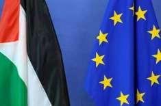 سپین کا یورپی یونین سے فلسطین کو آزاد ریاست کے طور پر تسلیم کرنے کا ..