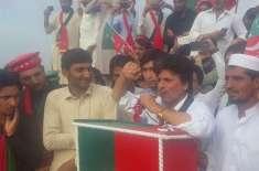 پاکستان تحریک انصاف کا ویٹر رکن قومی اسمبلی کروڑوں روپے کی جائیداد ..