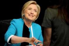 سابق امریکی صدر بل کلنٹن کی رہائش گاہ سے بم برآمد