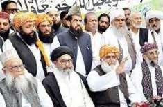 پا کستان پر 70 سا ل مذہب سے بیزار قوتو ں نے حکومتیں کیں ،اس وجہ اسلامی ..