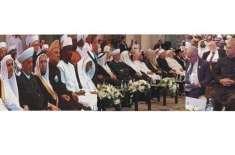 مسلم امہ کو درپیش مسائل کشمیر اور فلسطین جیسے مسائل پر او آئی سی کی ..