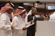 سعودی عرب:سعودیوں کے لیے مخصوص ملازمتوں کے فیصلے میں ترمیم کا امکان