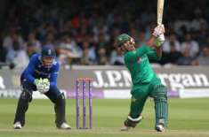 England announces ODI series against Pakistan right before ICC Worldcup