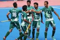 ورلڈ کپ کی تیاریوں میں مصروف پاکستان ہاکی ٹیم کاگورنرہاوس کا دورہ