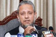 سابق وزیراعظم سردار عتیق احمد کی گاڑی کو حادثہ،سابق وزیراعظم اور گاڑی ..