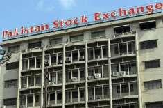 پاکستان اسٹاک مارکیٹ کاروباری ہفتے کے آخری روز مثبت رہی
