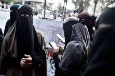 سعودی حکومت نے خواتین کو رات کے اوقات میں ملازمت کرنے کی اجازت دیدی