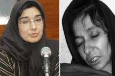 عافیہ صدیقی کی بہن فوزیہ صدیقی حکومت پر پھٹ پڑی