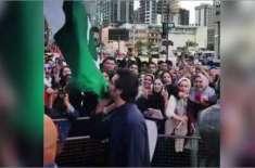 معروف پاکستانی اداکار حمزہ علی عباسی کا کینیڈا میں پاکستانی پرچم کو ..