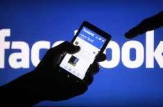 فیس بک کا 3ارب سے زائد جعلی اکاؤنٹ ڈیلیٹ کرنے کا حیران کن دعویٰ