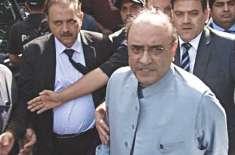 سپریم کورٹ آف پاکستان میں سابق صدر آصف علی زرداری کی نا اہلی کے لیے ..
