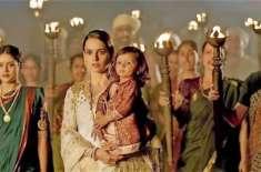 فلم ''مانیکرنیکا : داکوئین آف جھانسی '' کی پوسٹ پروڈکشن کا کام شروع