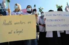 شامی صوبے ادلب میں ڈاکٹروں اور نرسوں کی ریلی