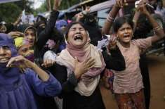 روہنگیا کے خلاف منظم تشدد، امریکا نے ثبوت جمع کیے ہیں