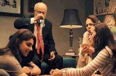 لالی وڈ فلم ''کیک'' آسکر ایوارڈ کی غیر ملکی زمان کیٹگری کیلئے منتخب
