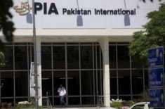 پی آئی اے، 46 ملازمین کی ڈگریاں جعلی ہونے کا انکشاف،