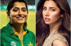 خوبصورتی کے بناوٹی معیار کا پرچار، ثنا میر نے اداکارہ ماہرہ خان کو ..