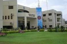 بحری آگہی اور تحقیق کے موضوع پر بحریہ یونیورسٹی کراچی کیمپس میں دو ..