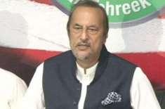 بھارتی وزیر اعظم نریندر مودی مقبوضہ کشمیر کی صورت حال سے توجہ ہٹانا ..